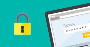 О важности паролей (история из жизни)