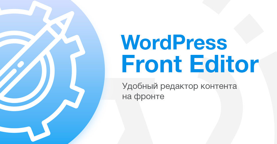 WordPress Front Editor
